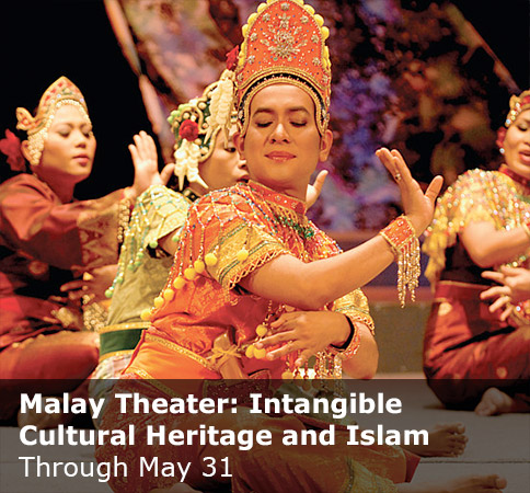 Malay Theater